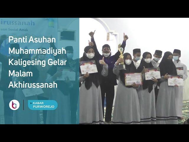 Panti Asuhan Muhammadiyah Kaligesing Gelar Malam Akhirussanah