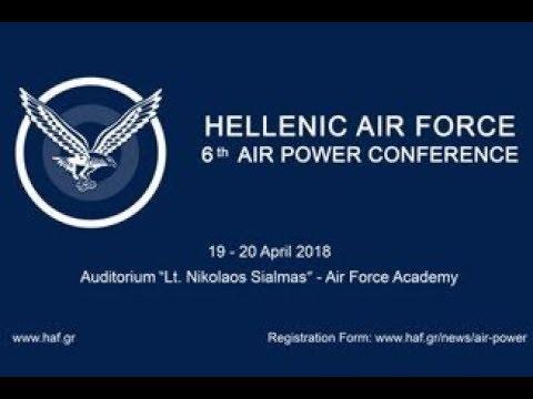 6ο Συνέδριο Αεροπορικής Ισχύος
