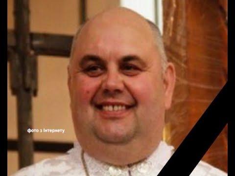 Телеканал ІНТБ: На Тернопільщині від коронавірусу помер священник