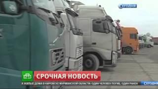 Россия и Польша договорились о разрешениях на грузоперевозки(Сегодня, после очередного раунда переговоров, Россия и Польша договорились о возобновлении автомобильных..., 2016-02-19T15:57:06.000Z)