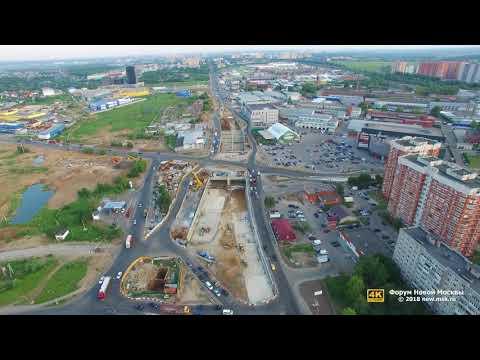Реконструкция Варшавского шоссе в районе Щербинки 22.06.2018