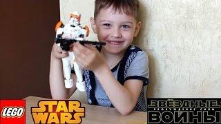 Собираем Лего - Звёздные Войны!Пробуждение силы