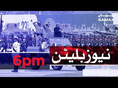 Samaa Bulletin 6PM   SAMAA TV   23 March , 2019