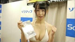 驚異的なバストで注目を集めている桜あきさんが、ファーストDVD「BIGLOV...