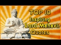 Top 10 Lord Mahavir Quotes |...