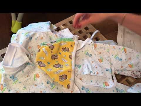 Заказ детских вещей из интернет магазина «Заказ мама»