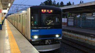 東武60000系61601編成(トップナンバー)が到着するシーン