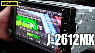 Автомобильный DVD плеер GPS навигатор