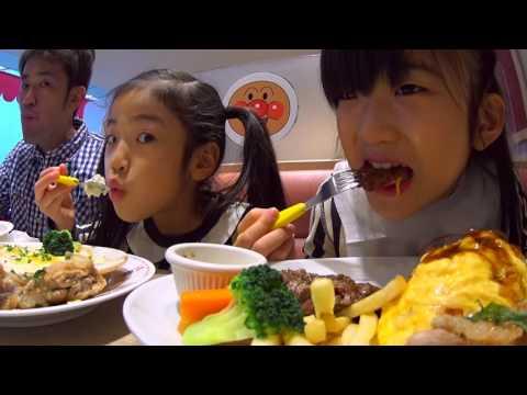 アンパンマンミュージアムのアンパンマンペコズキッチンでお昼ごはん kan&aki family