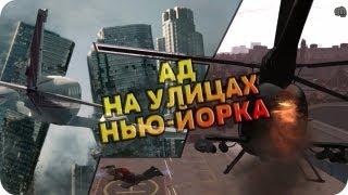 АД НА УЛИЦАХ НЬЮ-ЙОРКА(Ставь лайк, если хочешь больше видео! http://qps.ru/iyobQ Группа http://vk.com/randommand (всю музыку из роликов можно найти..., 2013-07-10T11:24:44.000Z)