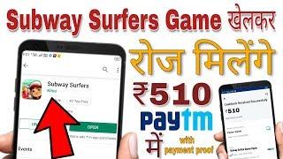 Game khelkar paise kaise kamaye// Game khelkar Daily ₹500 paytm kamao