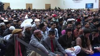 Qadian Jalsa 2015 English News