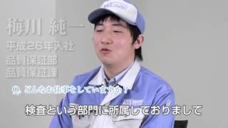 エヌ・エス・エス株式会社 企業紹介