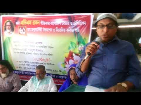 "Shahriar Shohel 01825 048470  কবি শাহরিয়ার সোহেল এর কবিতা ""জানি আসবে ফিরে"""