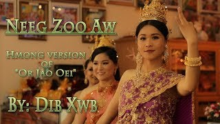 Neeg Zoo Aw  - ออเจ้าเอย (Or Jao Oei) COVERED by: Dib Xwb (Hmong Version)