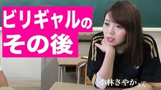 さやかさんのブログ https://ameblo.jp/kobayashi-sayaka/ ツイッター h...