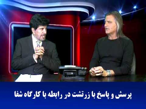 zarathustra.tv Interview with Merci TV/healing training program (in Farsi)