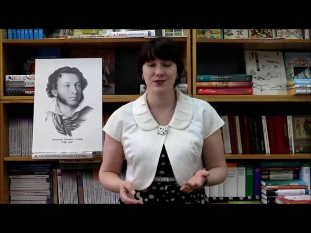 Изображение предпросмотра прочтения – ЮлияКорниенко читает произведение «Евгений Онегин» А.С.Пушкина