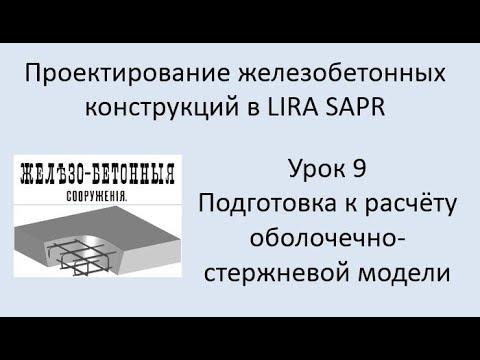 Железобетонные уроки продажа жби завода