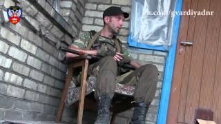 Позывной  Коля хан доброволец из Франции новости лнр онлайн смотреть видео ополченцы воскресенье