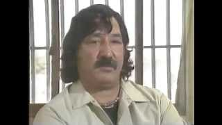 Leonard Peltier and the Oglala Sioux Indian Tribe