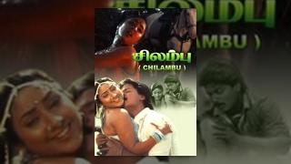 Silambu (1990) Tamil Movie