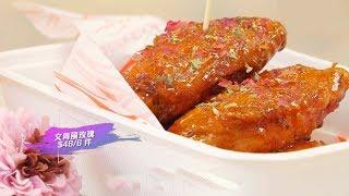 8個香港|人氣雞翼專門店 女神試食3種特色雞翼
