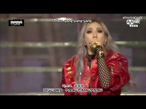 I Solemnly Dare | CL 2ne1 live performance MAMA 2015 [Hangul • Romanization • English] subtitles