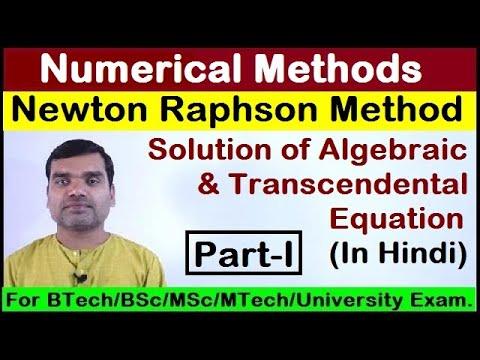 Newton Raphson Method in hindi(Part-I)