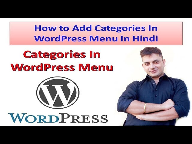 How to Add Categories In WordPress Menu In Hindi | Pawan Web World