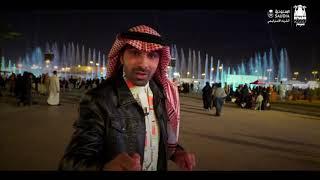 جانب من مشاركة #الخطوط_السعودية ضمن فعاليات #موسم_الرياض