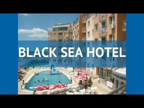 BLACK SEA HOTEL 3 Болгария Солнечный Берег обзор – отель БЛЭК СИ ХОТЕЛ 3 Солнечный Берег видео обзор