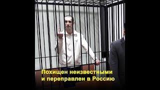 Политзаключенный Александр Шумков