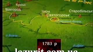 История Святогорского Монастыря(Отрывок из документального телефильма