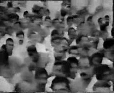 Mahmoud  Khalil Al Husary Mecca 1958