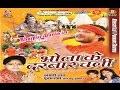 Bhola ke Darbar Chali |  Khesari Lal Yadav | Kanwar  Full Album JUKE BOX  | New Kanwar  2015