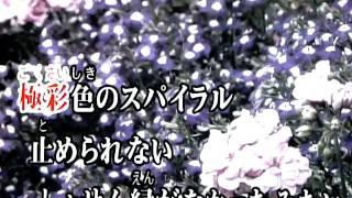 LIE LIE LIE 相川七瀬 ♯1 やや原曲忘れていますが... JOYにしかない楽曲...