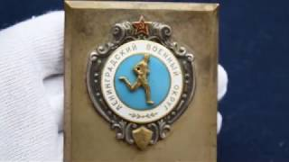 видео Плакетка | Наградная плакетка с гравировкой в Рязани
