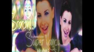 Nancy Ajram - Ya Banat [Super Nancy Album - sample]