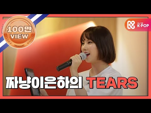 (Showtime MAMAMOOXGFRIEND EP.6) Eunha's powerful voice