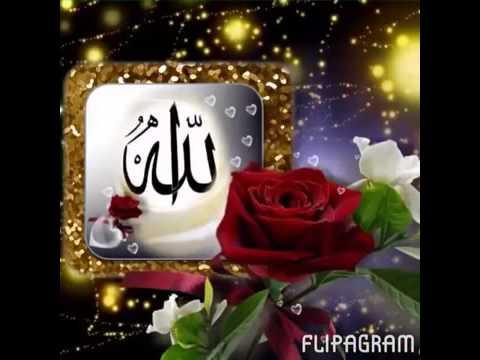 С. Праздником рамадан