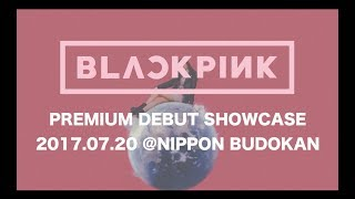 Gambar cover BLACKPINK​ - WHISTLE (JP Ver.) M/V