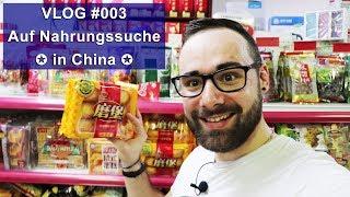 [VLOG #003] Auf Nahrungssuche in China 🇨🇳[HD]