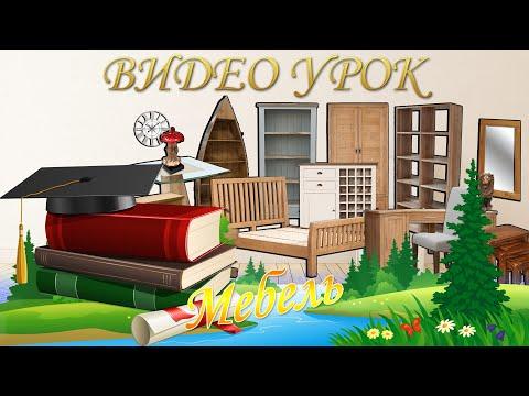 Видеоурок в детском саду