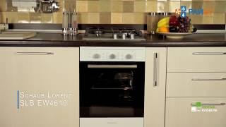 микроволновая печь Schaub Lorenz SLM SW22M обзор