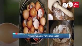 Yumurta qabığının möcüzəvi faydası - REPORTAJ