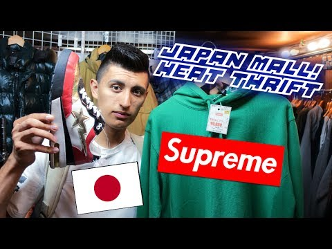 Download BAPE AND SUPREME at the THRIFT! | Shopping in JAPAN VLOG! l SneakerTalk