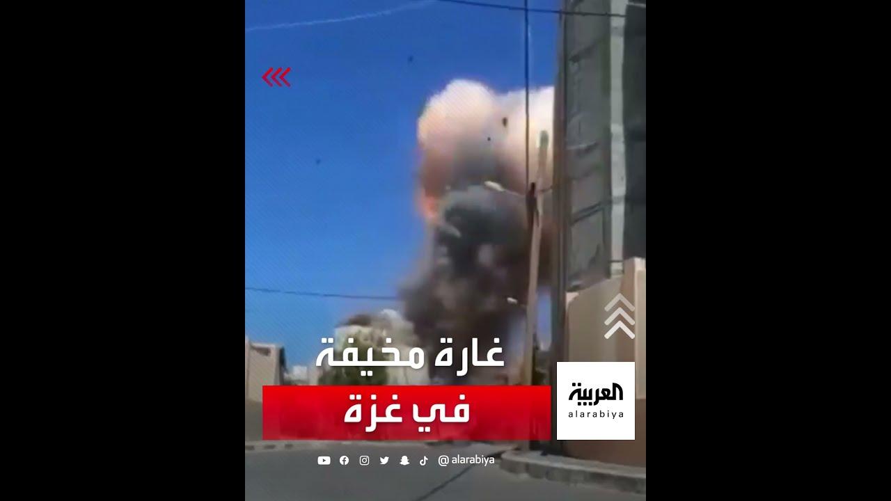 فيديو  للحظة استهداف منزل بغارة جوية إسرائيلية في غزة  - نشر قبل 57 دقيقة