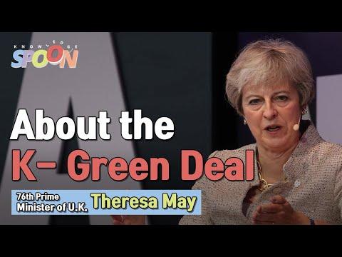 Net Zero Emissions by 2050 | 탄소배출량 '0'을 향하여 | Theresa May