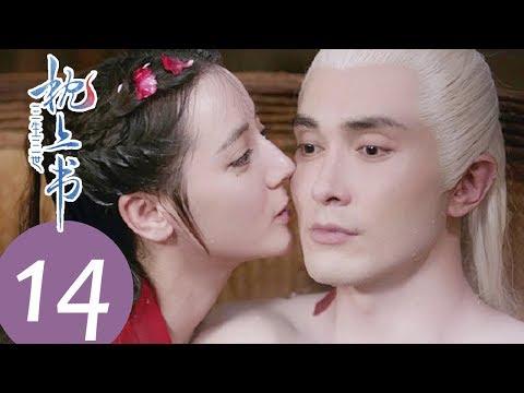 You Are My Destiny (Takdir Cinta) | Gabungan Cuplikan EP31 | 你是我的命中注定 | WeTV 【INDO SUB】 from YouTube · Duration:  15 minutes 8 seconds